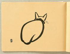 Takeuchi Seiho: Seiho's Picture Learning Album - Artelino All About Japan, Restaurant Branding, Beautiful Paintings, Asian Art, Cat Art, Japanese Art, Kawaii, Album, Fine Art