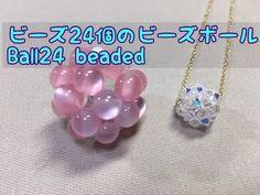 ビーズ24個のビーズボール Ball 24 beaded - YouTube Beaded Bead, Beads, Earrings, Jewelry, Youtube, Beading, Stud Earrings, Ear Rings, Jewlery