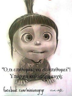 Despicable Me - Agnes by Mark-Duffy on DeviantArt Quotes And Notes, Greek Quotes, Wise Quotes, Crush Quotes, Words Quotes, Agnes Despicable Me, Chocolate Quotes, Saving Quotes, Arte Disney