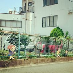 「けいおんの飛びだし坊やが京都のラブホ前にも…  #ラブホ #ラブホテル #あまみのラブホ探訪 #けいおん #飛び出し坊や #飛び出し坊やがいる風景」