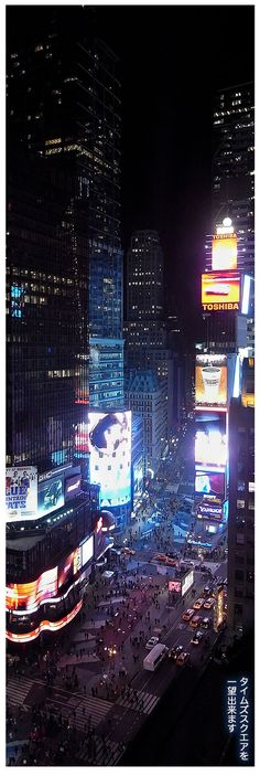 Times Square from the New York Marriott Marquis