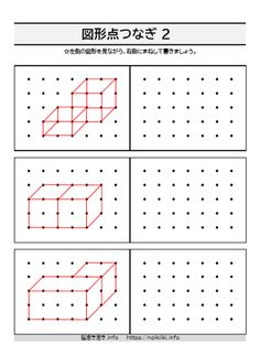 Occupational Therapy Activities, Toddler Activities, Preschool Activities, Visual Perception Activities, Free Printable Puzzles, Hidden Pictures, Teaching Strategies, Summer Kids, Optical Illusions