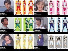 Gosei Sentai Dairanger.