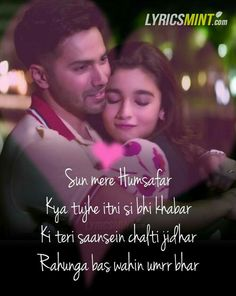 Top 10 Hindi Songs Of 2017 – Bollywood Love Songs With Quotes Popular Quotes popular song quotes 2017 Love Song Lyrics Quotes, Romantic Song Lyrics, Romantic Love Song, Beautiful Lyrics, Me Too Lyrics, Romantic Quotes, Romantic Music, Music Lyrics, Music Quotes