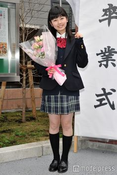 小芝風花 Japanese School Uniform, School Uniform Girls, School Outfits, Bao Buns, Japanese Mythology, Japanese Girl, Pretty Girls, Asian Girl, Actresses