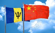 China open to deepening cooperation with Barbados - http://barbadostoday.bb/2018/04/14/china-open-to-deepening-cooperation-with-barbados/