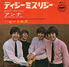 Beatles Album Covers, Beatles Albums, The Beatles, Stuart Sutcliffe, 1950s Rock And Roll, Lennon And Mccartney, Indian Music, Ringo Starr, Popular Music