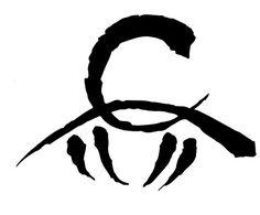 Gaia Symbol Celtic