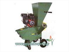 Κλαδοφάγοι - Εξαερωτήρες : Κλαδοφάγος - Θρυμματιστής βενζίνης | Bio gardener 6,5 HP
