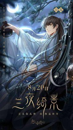 Anime Episodes, Love Dream, My Prince Charming, Handsome Anime, Emo Boys, Cute Anime Guys, Eye Candy, Fan Art, Romance