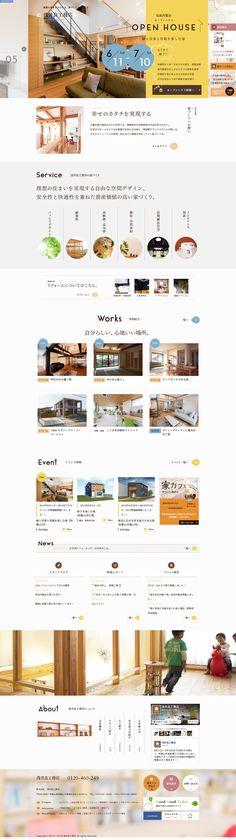和歌山で家を建てる。注文住宅新築とリフォームの 浅井良工務店