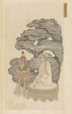 Twenty-five Buddhist Figures of Perfect Wisdom from The Shurangama Sutra Wu Bin (ca. 1550-ca. 1621), Ming dynasty Album leaf, ink and colors on paper, 62.3 x 35.3 cm. 明 吳彬 畫楞嚴廿五圓通佛像.