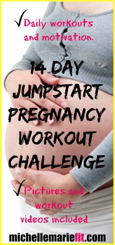 Prevent gaining a ton of weight this pregnancy with this  14 Day Pregnancy Challenge. I want to jumpstart my health and fitness this pregnancy. Im doing this. there are Pictures and workout videos included and its free!  http://michellemariefit.com/pregnancy-workout-challenge-14-day-jumpstart/