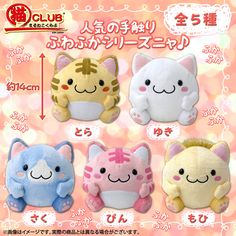 ufo catcher toys from japan; because they're cute - Maruneko CLUB