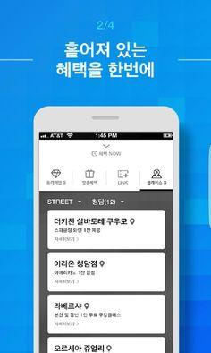 최근에 삼성카드가 홈페이지와 모바일앱을 대대적으로 개편! 더 깔끔하면서 보기 편하게 리뉴얼 됐어 나의...