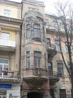 """Old apartment house """"with snakes and chestnuts"""" on the street Big Zhitomir, Kyiv, Ukraine"""