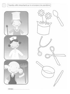 Crafts,Actvities and Worksheets for Preschool,Toddler and Kindergarten.Lots of worksheets and coloring pages. Preschool Science Activities, Preschool Printables, Preschool Worksheets, Infant Activities, Community Helpers Worksheets, Preschool Pictures, Community Workers, Fractions Worksheets, Kindergarten