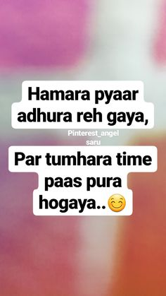 Shi h yr Love Hurts Quotes, Hurt Quotes, Love Quotes For Him, Sad Quotes, Inspirational Quotes, Mixed Feelings Quotes, Attitude Quotes, 2 Line Quotes, Zindagi Quotes