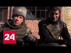 Служили два товарища... Специальный репортаж Александра Сладкова - YouTube