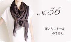 巻き方No.56 スカーフのエディター巻き - イタリア製 マフラー ストール 専門店 CEPのblog