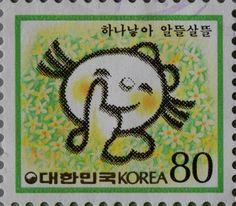 Korea 산아제한(하나낳아 알뜰살뜰)