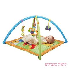 Toys R Us, Buy Toys, Toddler Bed, Baby, Furniture, 1, Home Decor, Baby Bedding, Activity Toys