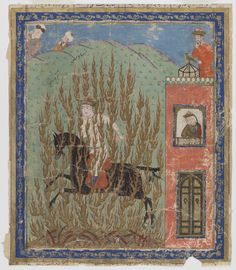 Afghanistan, Herat, The fire ordeal of Seyavash, from a Shahnameh, ca. 1430, ink, opaque watercolor, and gold on paper