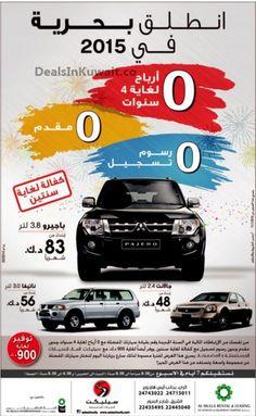 Al Mulla Kuwait: Offers on Mitsubishi Cars – 14 January 2015 Mitsubishi Cars, Car Deals, January