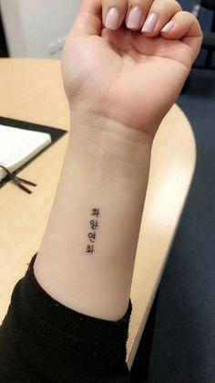 Finger Hand tats, Hand tattoos for women small, Back o. Kpop Tattoos, Army Tattoos, Korean Tattoos, Tatoos, Little Tattoos, Mini Tattoos, Small Tattoos, Finger Tattoos, Body Art Tattoos
