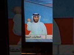 Дрыся ЗвеЗда !!: Весёлый телевизор в отеле в Дубае