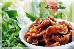 น้ำพริกกุ้งเสียบ Thai food
