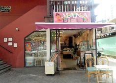 에이미의 하와이 부동산 소식: 와이키키 리커스토어 매물