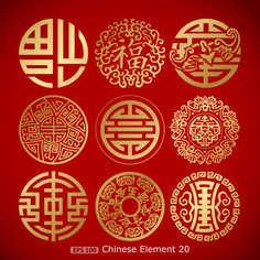 Chinese pattern free vector download (19,606 files) for commercial ...