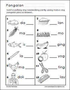 Alpabeto at Pantig Worksheets - Samut-samot 1st Grade Reading Worksheets, Free Kindergarten Worksheets, Tracing Worksheets, Alphabet Writing Practice, Reading Practice, Reading Comprehension For Kids, Reading Passages, Preschool Writing, Preschool Classroom