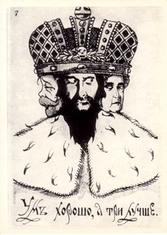 Summary Farewell to the Mother Rasputin and analysis