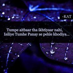 Shayari, bilkul yehi hua mery sath :(