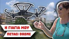 Η Γιαγιά μου Αντιδρά - Drone 2 (+Giveaway) #Tukutube