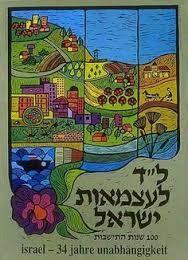 Resultado de imagen para poster independence day israel