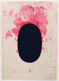 Anonymous, Shiva Linga, 2002