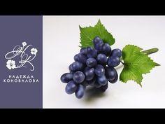 Как сделать виноград из фоамирана - YouTube