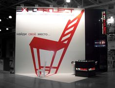 Exhibition stand EXPOPROJECT by Nick Sochilin at Coroflot.com