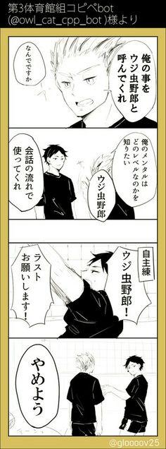Haikyuu Akaashi Bokuto