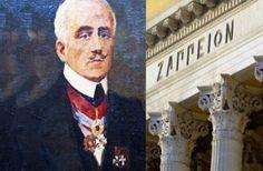 Ευάγγελος Ζάππας: Ο άγνωστος Έλληνας πίσω από το αρχιτεκτονικό στολίδι της Αθήνας