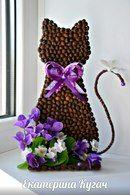 Топиарии от Катюши Кугач=) Jute Crafts, Diy And Crafts, Crafts For Kids, Coffee Bean Art, Coffee Beans, Flower Crafts Kids, Seed Craft, Thali Decoration Ideas, Coffee Bar Home