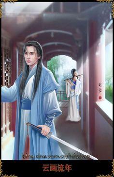 Ancient Chinese valiant 2 by hiliuyun on DeviantArt Mystical World, Fantasy Art Men, Hanfu, World Cultures, Japanese Art, Concept Art, Illustration Art, Illustrations, Chinese