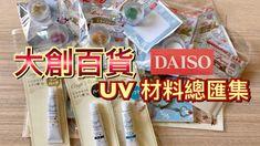 Daiso, The Creator, Youtube, Resins, Miniatures, Youtubers, Youtube Movies