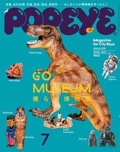 Popeye Magazine, Male Magazine, City Boy, Magazine Cover Design, Science Museum, Old Magazines, Museum Exhibition, Book Design, Web Design
