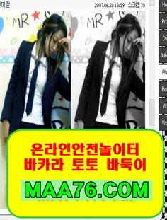 우리카지노주소 》》 SE344.COM 《《인터넷바카라사이트 바카라프로그램판매 바카라필승전략우리카지노주소 》》 SE344.COM 《《인터넷바카라사이트 바카라프로그램판매 바카라필승전략