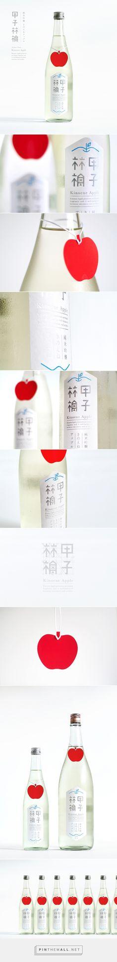Kinoene Apple sake packaging design by tegusu - http://www.packagingoftheworld.com/2017/07/kinoene-apple.html