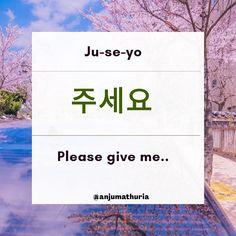 Korean Words Learning, Korean Language Learning, Learning Languages Tips, Korean Alphabet, Korean Phrases, Learn Korean, Vocabulary, Study, Japanese